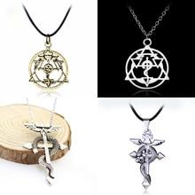 Аниме Стальной алхимик Эдвард Элрик змея крест кулон ожерелье для косплея горячий подарок