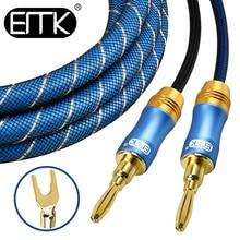 Pleciony kabel głośnikowy EMK z wtyczkami 4mm pozłacany przewód muzyczny Pin złącza wtykowe bananowe
