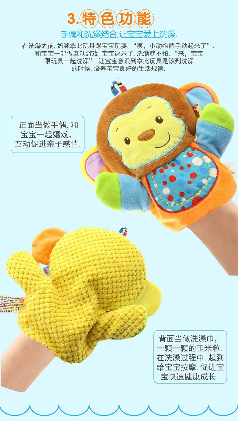 Полотенце для ванной happy monkey, 21 см, мягкая плюшевая кукла, игрушка в виде животных, слона, овцы, свиньи, ручная кукла, обучающая игрушка для нов...
