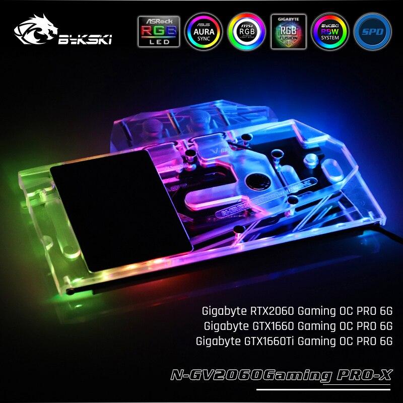 Bykski N-GV2060GamingPRO-X ، غطاء كامل بطاقة جرافيكس كتلة تبريد المياه ، ل RTX2060/GTX1660Ti/1660 Gaming OC PRO 6G