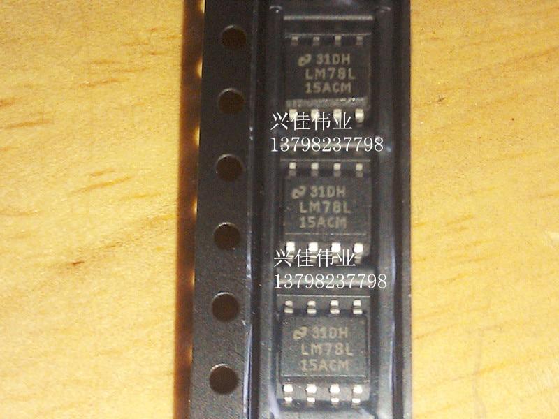 10PCS New LM78L15ACM 78L15 SOP-8 Linear Regulator