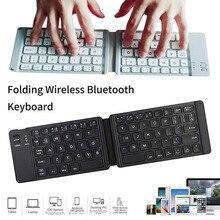 Teclado Bluetooth ligero y práctico teclado plegable Bluetooth 3,0 teclado inalámbrico BT plegable para teléfono teclado de Juegos de ordenador portátil
