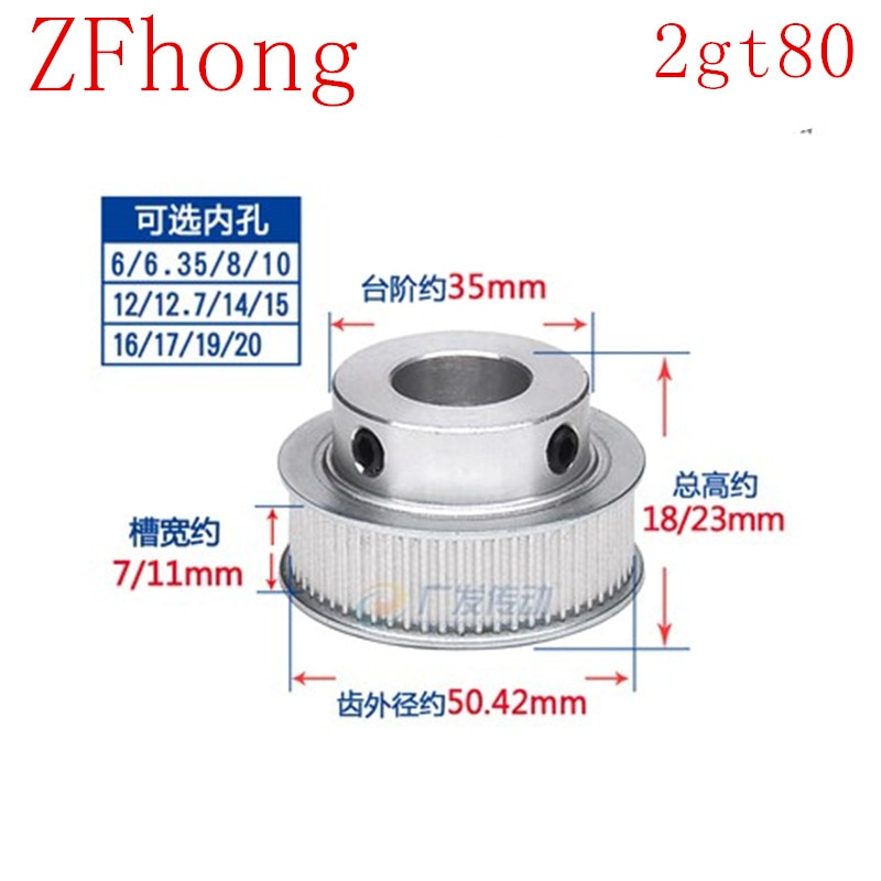 1pc GT2 2GT80 Timing Pulley 80 teeth Bore 5mm 6mm 6.35mm 8mm 10mm 12mm 14mm 15mm for width 6mm/10mm Belt