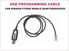 Câble de programmation USB PC avec pilote CD logiciel pour émetteur-récepteur Mobile de Base Kirisun PT8000