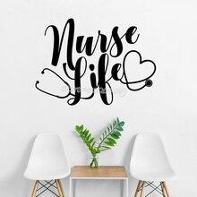 Nurse life stethoscope heart Wall Sticker Clinic Hospital Vinyl Decal Decor Removable Bedroom Living Room Art Wall Decals EA313