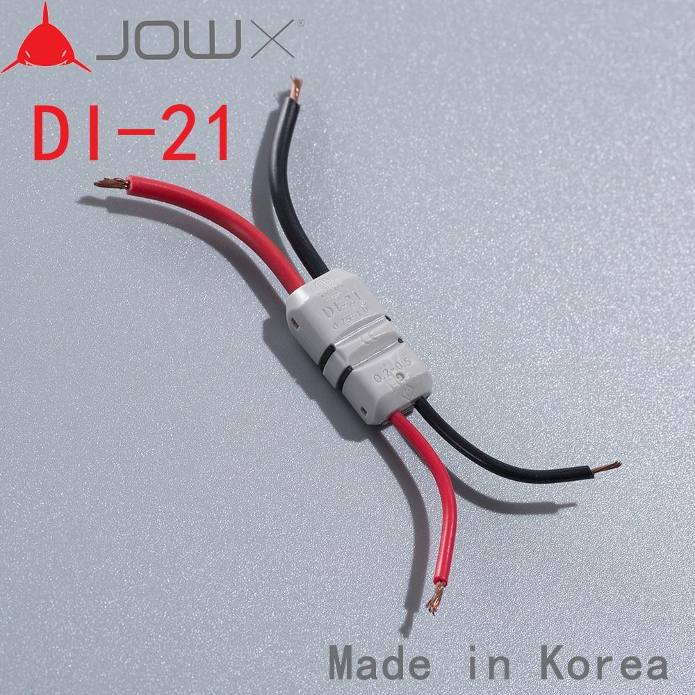 DI-21 100 قطعة 2 الطريق المزدوج بعقب مشتركة 18/23-20GAWG 0.75/0.3 ~ 0.5 مللي متر سريعة سلك موصل كابل المشبك محطة لصق LED ضوء قطاع