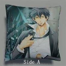 Psycho Pass Kougami Shinya Anime Manga Two Sides Pillow Cushion Case Cover Otaku Cosplay Gift New 541