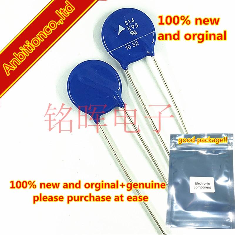 10-20 piezas 100% nuevo y original varis14k95 varistor enchufable 95 V 4500A 14 MM = en stock