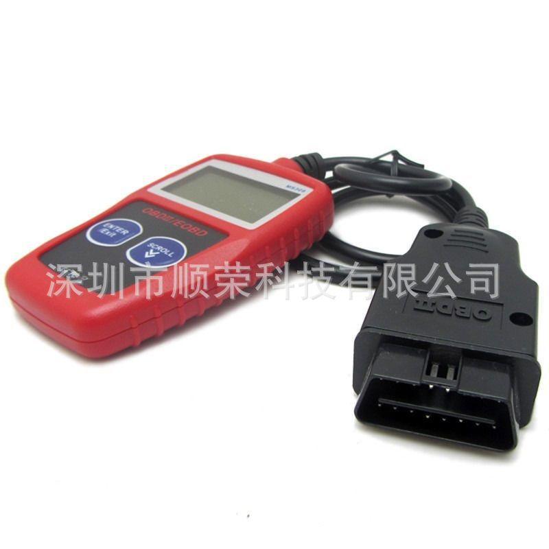 Herramienta de diagnóstico del detector de coches lanzamiento x431 pro automotriz diagnóstico lanzamiento automático Maxican MS309 OBD2 CAN BUS lector de motor easydiag