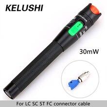 Localizador Visual de fallos KELUSHI de fibra óptica metálica de 30MW, herramienta de prueba de Cable láser rojo con adaptador LC/SC/ST/FC para CATV
