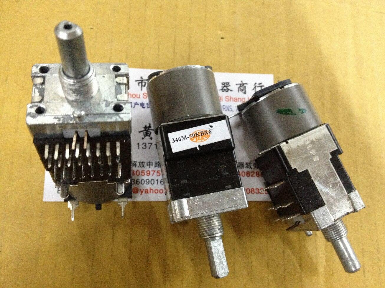 [VK] اليابان ALPS 168 ستة محركات مقياس الجهد B50K [بدون صنبور] التبديل