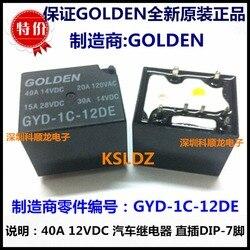 GOLDEN GYD-1C-12DE 7 PINOS 40A 12 V Automotive Relays original Novo