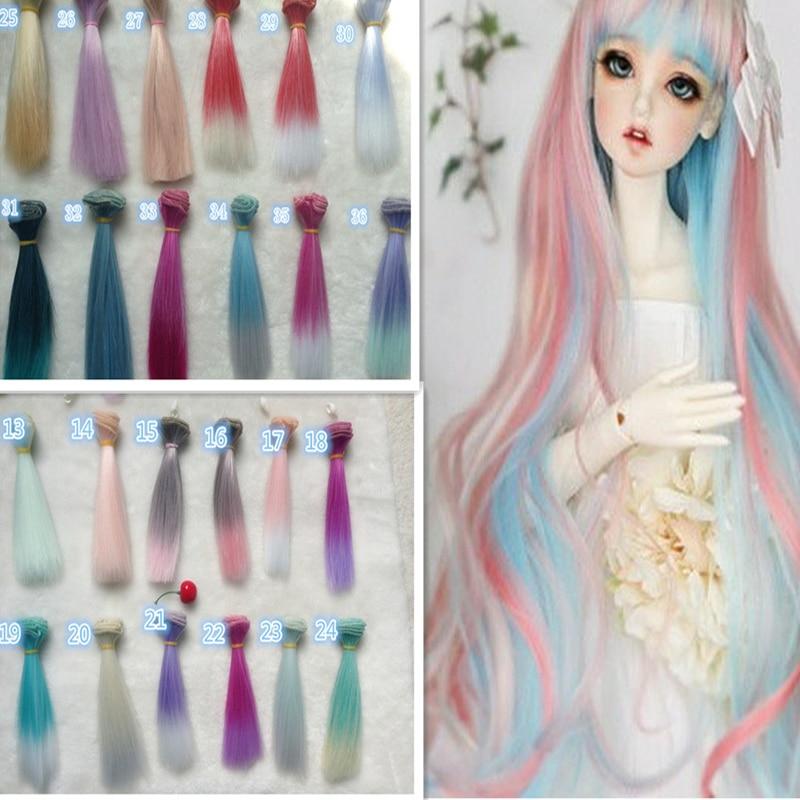 2PCS/LOT Retail 15*100CM Synthetic Doll Hair Straight DIY SD BJD 1/3 Wig Pink