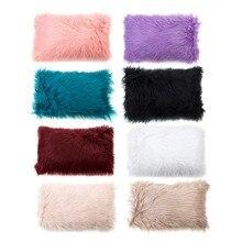 30 x 50 cm Luxury Faux Fur Throw Cushion Pillow Case for Bedroom Decorative Pillowcase