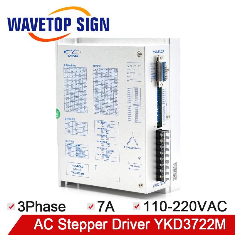 WaveTopSign 3 المرحلة السائر موتور سائق YKD3722M استخدام ل CNC آلة الحفر الموجه