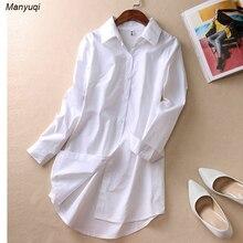Nouveau blanc chemises de nuit pour femmes vêtements pour la maison nuit grande chemise pour femmes coton grande chemise de nuit