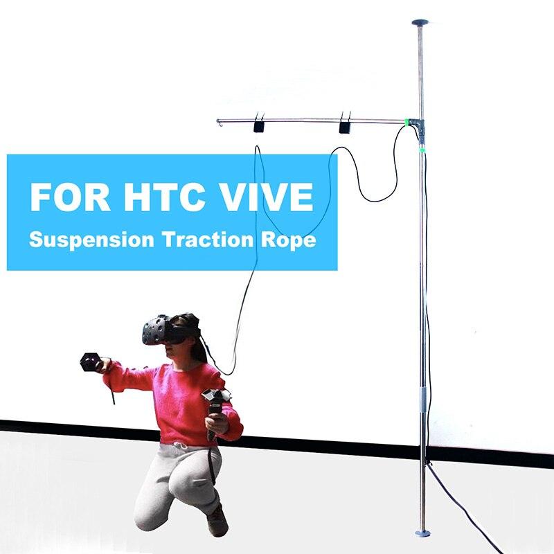 سماعة رأس اتش تي سي فيف/برو لاجهزة اتش بي مايكروسوفت MR ويندوز VR تعليق عالمي حبل جر شماعات حرة الطيران محطة رف الفضاء