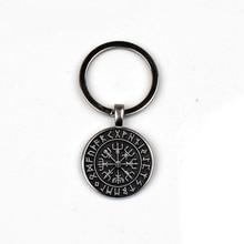 Mode végétvisir Viking boussole porte-clés rétro cabine bijoux breloque pour sac en verre voiture porte-clés hommes femmes porte-clés le meilleur cadeau damour