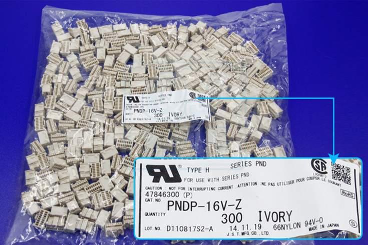 PNDP-16V-Z CONN الإسكان PND 2 مللي متر 16POS المزدوج العلب PNDP-16V-Z(P) JST موصلات محطات إيواء 100% ٪ أجزاء جديدة ومبتكرة