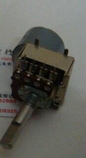 1 шт./лот, Тайвань или Вэй, двигатель с дистанционным управлением, двойной потенциометр A50K с краном, длина 8 футов, 30MMF
