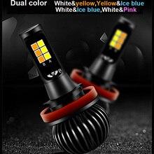 Ampoules antibrouillard avant de voiture double couleur 70W H11 H3 H4 H7 9005 HB3 9006 HB4 880/881 H27 LED DRL lumières blanc jaune bleu glace