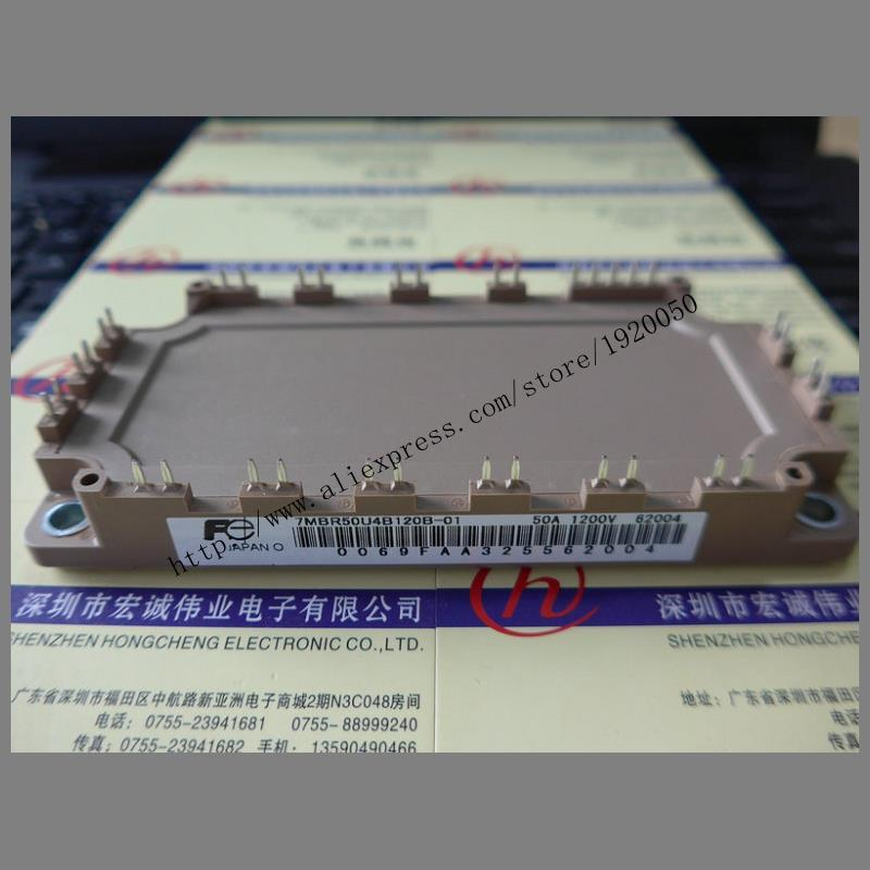 7MBR50U4B120B-01  module Special supply Welcome to order !