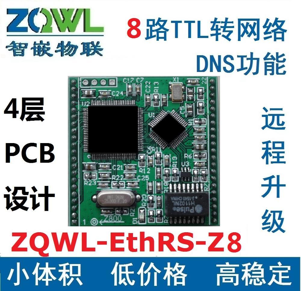 Zhi embedded 8 serial server, /8 Road, TTL, RJ45/, Internet of things, /Modbus, TCP, RTU
