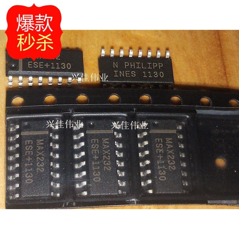 10 pcs MAX232 MAX232ESE SOP16 novo original autêntico e original de grau industrial