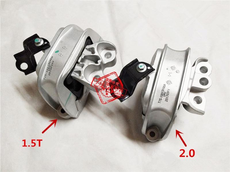 1PCS ENGINE Right suspension cushion assembly FOR CHERY TIGGO7 T15-1001310EA T15-1001310GA