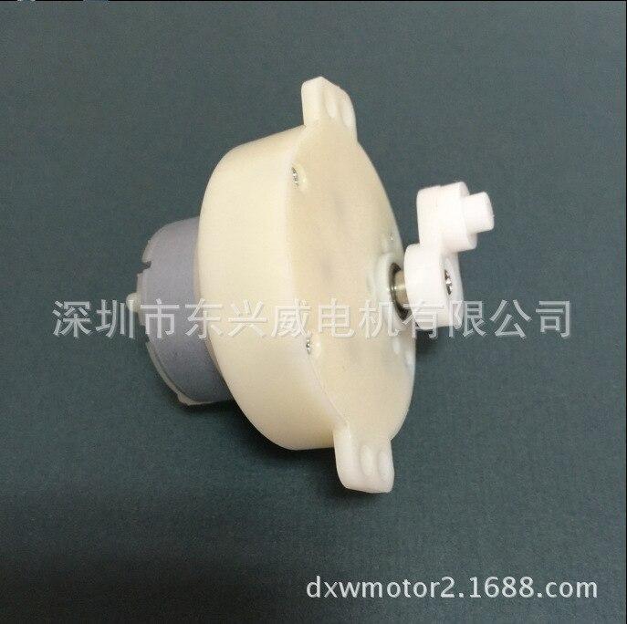JS50 mesa rotativa caixa de exibição DC desaceleração do motor pequeno ventilador do motor 500 micro motor de costura peças sobressalentes