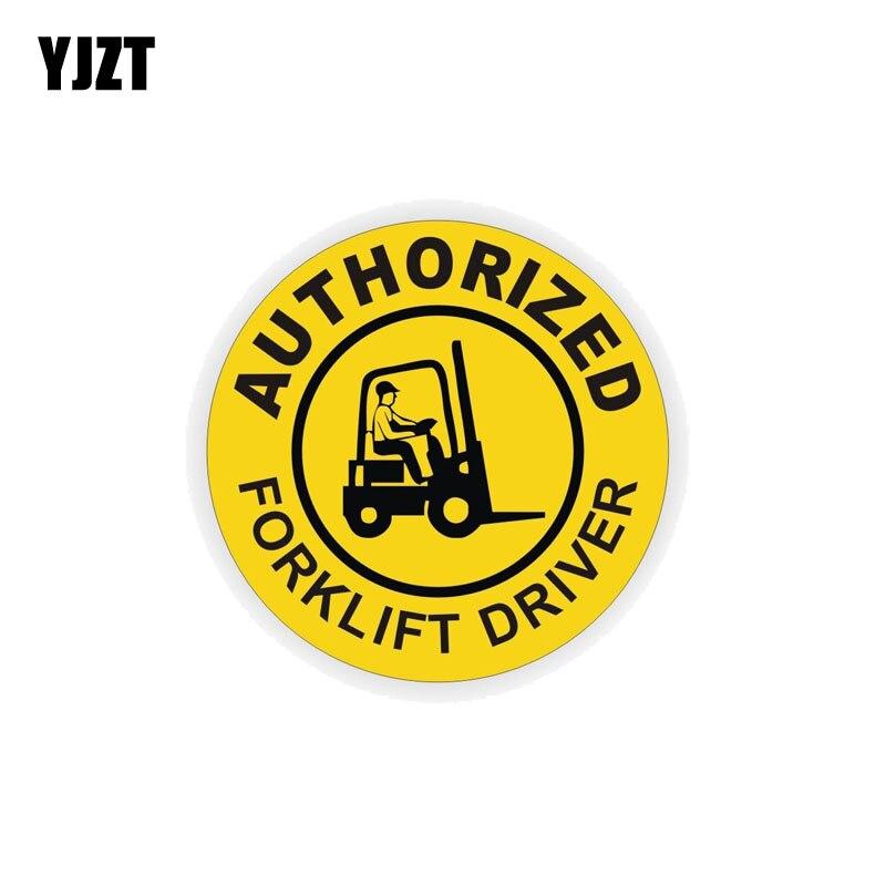 YJZT 15CM * 15CM créatif autorisé chariot élévateur voiture autocollant autocollant PVC 12-0332