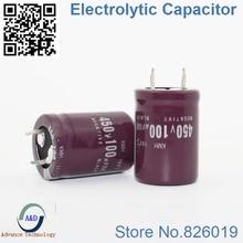 5pcs/lot 450V 100UF Radial DIP Aluminum Electrolytic Capacitors size 22*30 100UF 450V Tolerance 20%