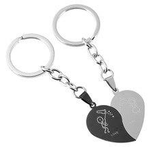Acier inoxydable porte-clés Vintage mignon amoureux en forme de coeur combinaison Couple porte-clés hommes daffaires meilleur fête cadeau bijoux 2097