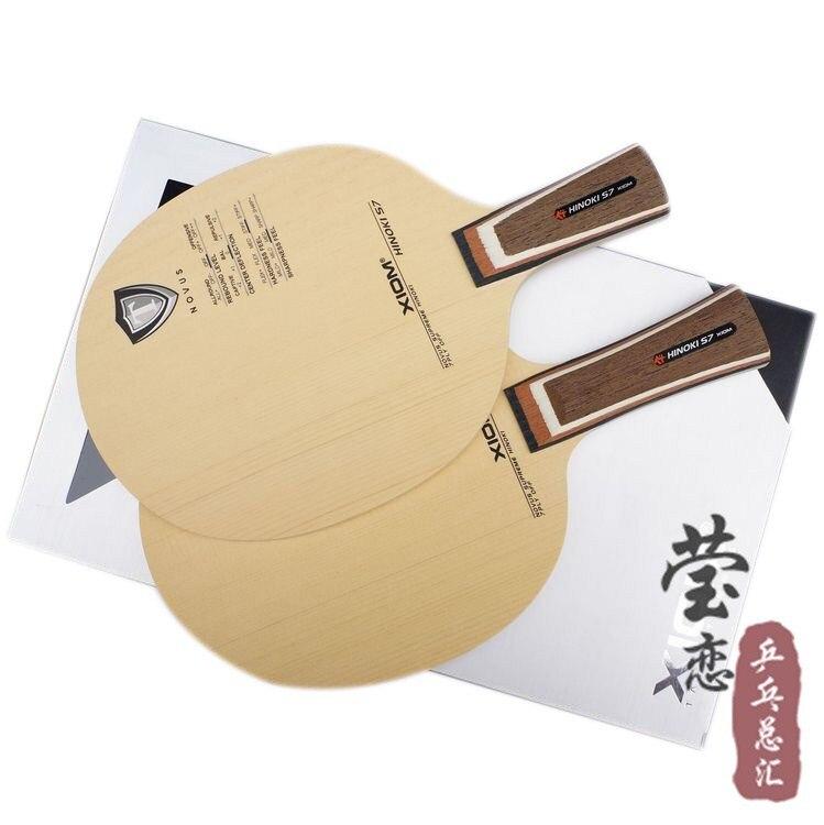 Оригинальная ракетка для настольного тенниса XIOM HINOKI S7, ракетки для настольного тенниса, для занятий спортом в помещении, из чистого дерева