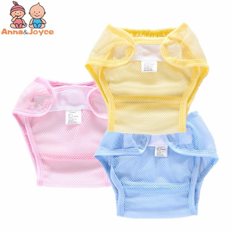 3 piezas/lote, pañales de tela de malla de verano para bebés, pañales para bebés, pantalones lavables, pantalones de malla transpirables ultrafinos para recién nacidos