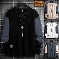 sweater new 2021 spring and autumn round neck pullover mens jacket casual color matching inside and outside wear mens clothing