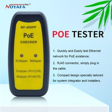 اختبار POE NF-400PF جهاز اختبار 802.3af/802.at PoE (الطاقة عبر إيثرنت) متصل بمنفذ RJ45