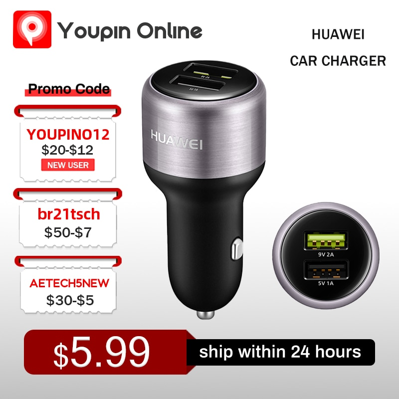 Huawei Supercharge Car Charger Metal FCP Fast Charge for Huawei P30 P20 P10 P9 Plus Mate 30 20 10 9