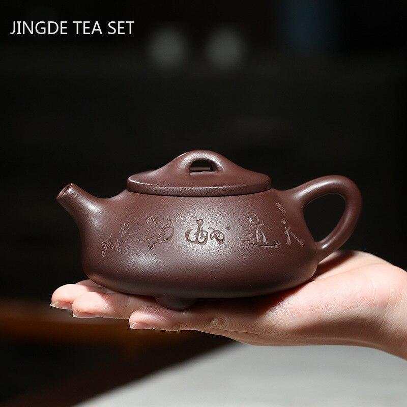الرجعية ييشينغ الأرجواني الطين براد شاي خام خام الأرجواني الطين حجر مغرفة إبريق الشاي اليدوية تصفية غلاية بوتيك المنزلية teبينة 240 مللي