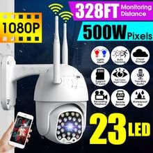 1080P HD kamera PTZ IP Wifi zewnętrzna kamera kopułkowa kamera do monitoringu cctv 8X Zoom cyfrowy 5MP sieć IR kamera do monitoringu domu