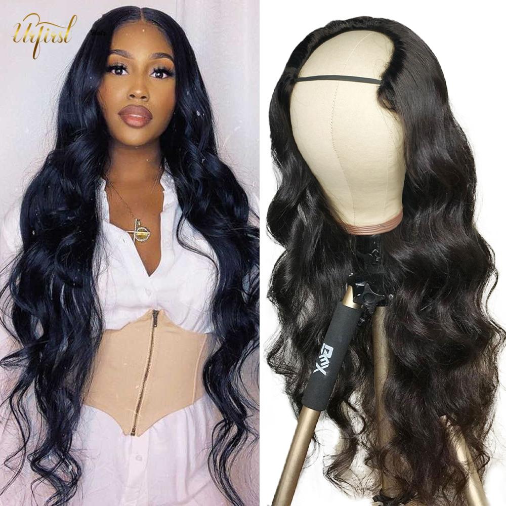 URFIRST U Part Body Wave Wig Brazilian Full Machine Made U Shaped Wig 180% Density Remy Glueless Human Hair Wigs For Black Women