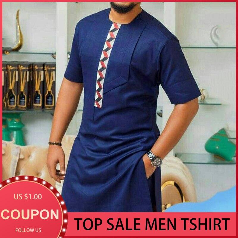 فضفاض قصيرة الأكمام كتلة اللون Dashiki رجل المحملة الغنية بازين الأفريقية الرجال طويلة تي شيرت عادية التي شيرت ملابس مسلمة بلايز موضة