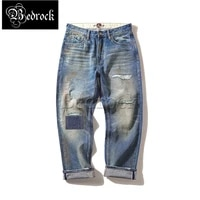 mbb 13 5oz heavy craft cat whiskers worn out hole patch washed water blue raw denim jeans mens straight pants 7289