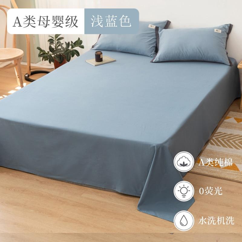 الصف غسلها القطن الصلبة ملاية سرير ناعمة نوعية جيدة للمنزل عنبر قطعة واحدة H91