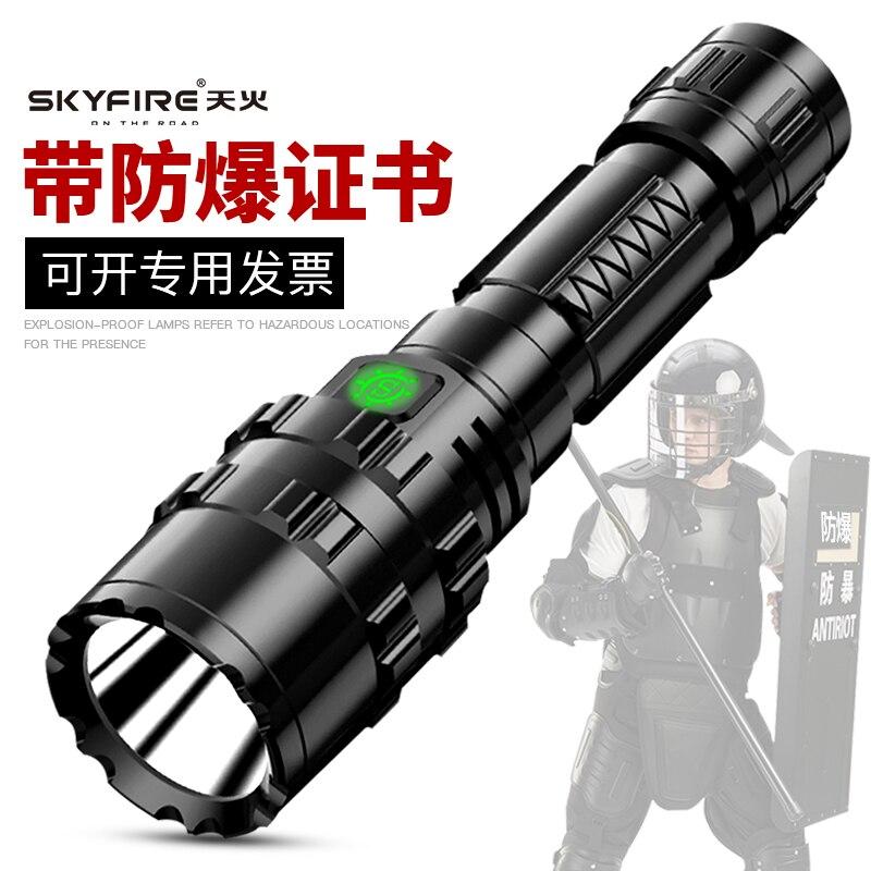 Portable Outdoor Flashlight Camping Military Powerfu Waterproof Multifunction Flashlight Linterna Led Lighting Torches DB60SD enlarge