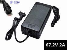 Chargeur de batterie Li-ion 67.2V 2A pour 16S 60V e-bike électrique vélo brouette électrique auto équilibrage monocycle scooter chargeur