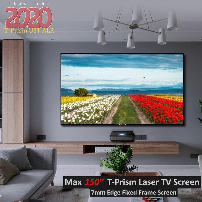 Wemax-شاشة عرض ليزر ، إطار نحيف للغاية ، شاشة عرض ، ALR ، ضوء النهار ، قصير للغاية ، 16:9