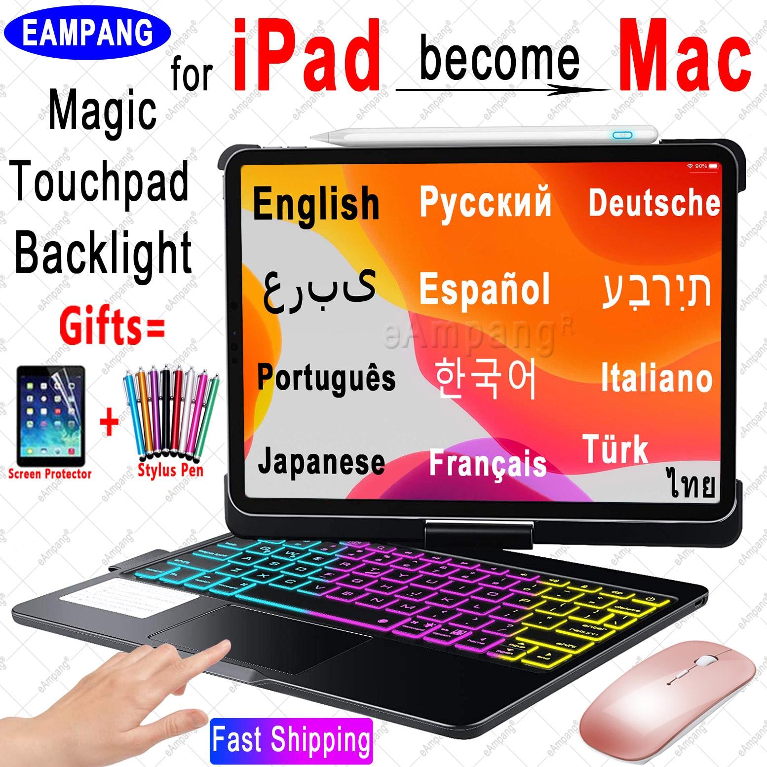 لباد الهواء 4 10.9 برو 11 2021 2020 2018 ماجيك لوحة المفاتيح لوحة المفاتيح حالة الروسية الإسبانية العربية الكورية العبرية لوحة المفاتيح البرتغالية