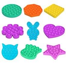 Adult Children Pressure Release Toys Pop Music Games Push Bubble Gadgets Sensory Toys Pop Relax Stre