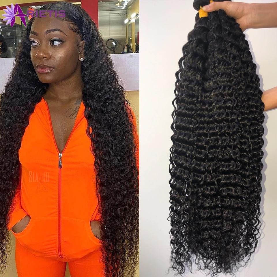 30 32 34 36 inch Deep Wave Bundles Brazilian Human Hair Bundles Human Hair Extensions 1/3/4 Bundles Remy Hair Weave Bundles